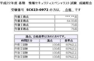 d3cc28d510c924e18edccdab62faf956.png