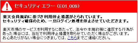 E01_009.jpg